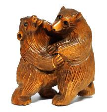 "Y6201 - 2"" Good Quality Hand Carved Boxwood Netsuke - 2 Bears Hug"