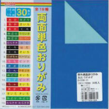 "Japanese Origami Paper 30 Sheets 6"" Double-Sided Blue/Sky Blue/ Made in Japan"