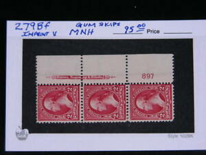 United States Sc.# 279Bf  Washington 2c Plate # Strip of 3  1897   MNH   s819
