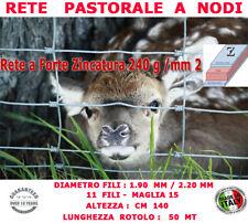 RETE PASTORALE PER RECINZIONE PECORE ANIMALI RETE PASTORIZIA M15 H.140 MT 50