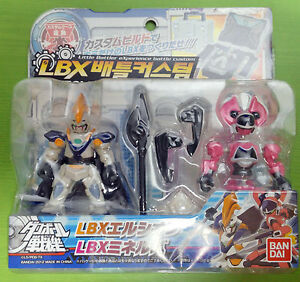 Bandai Little Battlers eXperience(LBX) battle custom : ELYSION + MINERVA Figure
