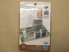 3D Puzzle traditionelles chinesisches Haus 2 - China Souvenir Modell Bausatz