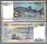 DJIBOUTI 40 FRANCS (2017) P-NEW - COMMEMORATIVE UNC BANK NOTE - SHARK
