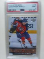 2013 Upper Deck Young Guns Aleksander Barkov ROOKIE RC #470 PSA 9 MINT YG