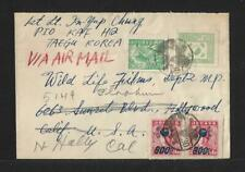 KOREA TO USA AMERICAN FORCES AIR MAIL COVER 1952