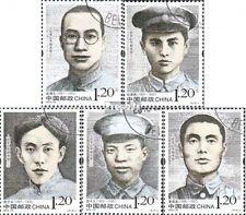 Volksrepublik China 4373-4377 (kompl.Ausg.) gestempelt 2012 Frühere Generäle