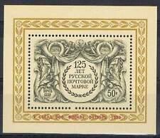 CCCP / USSR postfris 1984 MNH block 175 - Dag van de postzegel