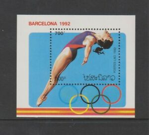 Laos - 1988, Olympic Games, Barcelona, Diving sheet - MNH - SG MS1287