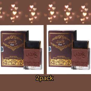 2 Pack Men's Arabian Perfume Oudi 100ml Original Perfume from Dubai