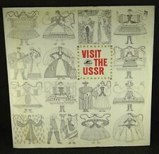 Intourist: Visit The USSR (Мелодия ‎– Д – 016346) Russia