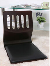 Floor Sitting Chair Wood Faux Leather Cushion Japanese Tatami Zaisu Chair Walnut