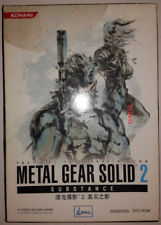 Metal Gear Solid 2 Substance from 2002/Chinese Vision/Version Chinoise