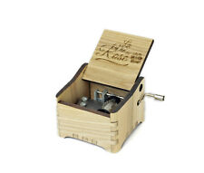 La Vien En Rose / Personalized Hand Crank Music Box