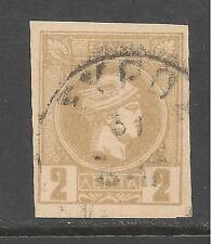 Greece #65 (A2) VF USED IMPERF - 1888 2 l Hermes