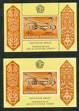 Indonesië Zonnebloem  Blok 20 + 21 postfris (getand en ongetand)