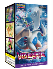 "Pokemon cards Sun&Moon SM8 ""Burst Impact"" Booster Box (30 pack) / Korean Ver"