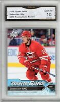 GMA 10 Gem Mint SEBASTIAN AHO 2016/17 Upper Deck YOUNG GUNS ROOKIE Card CANES!