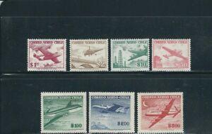 CHILE 1955-56 AIRMAIL set DOUGLAS DC-6 etc (Scott C174-180 wmked) VF MLH