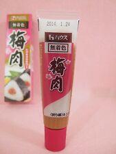 UME PASTE Pickled Plum Paste Umeboshi Paste House Foods Japanese Food Onigiri