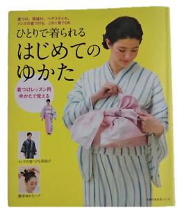 THE  FIRST TIME  YUKATA that CAN BE  WORM  ALONE   kituke   obimusubi   kimono