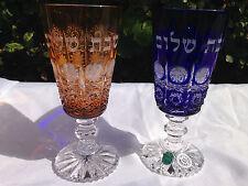 BOHEMIA COBALT BLUE & AMBER 24% LEAD CRYSTAL KIDDUSH CUP SHABAT SHALOM 7 OZ
