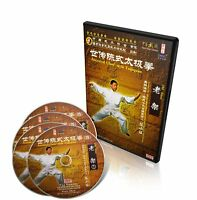 Chen Style Tai Chi Collection Series - Old Frame Taijiquan - Chen Xiaowang 4DVDs