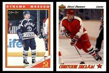 1991-92 Alexei Zhamnov | LOT x2 | Upper Deck #2 SS RC | O-Pee-Chee Inserts #48R