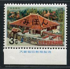 Ryukyu/Japan, 1964 #128s,Imprint Single,Mihon/Specimen,Nat'l Cultural Treasures