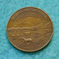 KANSAS STATE Ad Astra Per Aspera Medallion - VINTAGE 1976 USA Bicentennial Medal