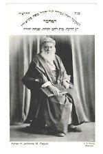 JUDAICA JEWISH POSTCARD RABBI YEHUDAH FETAYA BAGHDAD IRAQ