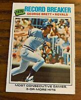 1977 Topps #231 George Brett RB - Kansas HOF