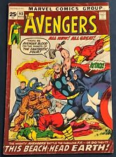 The Avengers #93  Nov 1971  Neal Adams Art