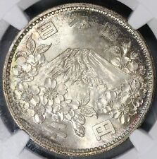 1964 NGC MS 66 JAPAN Silver 1000 Yen Olympic Games Mt Fuji Coin (17091901C)