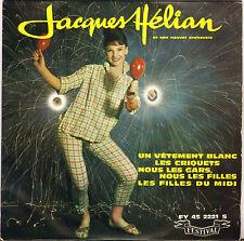 """JACQUES HELIAN """"NOUS LES GARS, NOUS LES FILLES'"""" 60'S EP  FESTIVAL 2221"""