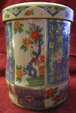 Round Chinese Patterned Tin Designed by Daher Long Island NY Made in England