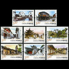 Ancient Chinese Culture Stamp Old Collectibles World Stamps Scenery Character