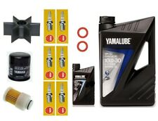 YAMAHA OUTBOARD ENGINE ANNUAL SERVICE KIT F225-F HP 4.STROKE ANNUAL SREVICE KIT