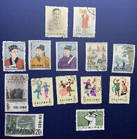 1962 CHINA PRC STAMP COLLECTION  MEI LANFANG, SCIENTISTS, STAGE ART, CTO/USED