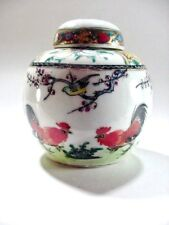 LOT #6: ESTATE FIND: GINGER JAR WITH COVER:  HAND PAINTED FLORALS & ROOSTERS