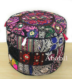 """18"""" Round Indian Patchwork Pouf Cover Foot Stool White Decorative Ottoman Cover"""