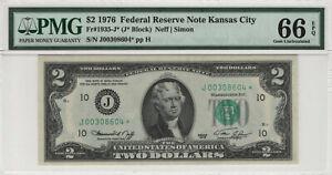 1976 $2 FEDERAL RESERVE STAR NOTE KANSAS CITY FR.1935-J* PMG GEM UNC 66 EPQ