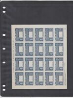 Liberia 1952 Error Mint Never Hinged Stamps Sheet Ref 35934