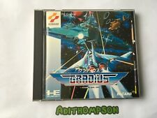Gradius game pc engine hucard Jap