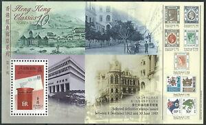 Hong Kong - Geschichte der Postverwaltung Block 55 postfrisch 1997 Mi. 819