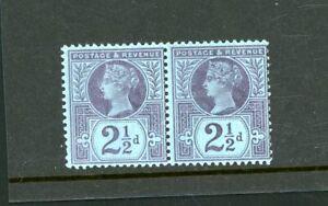 GB  1887 Jubilee  2 1/2d Horizontal Pair,  unmounted MINT   (O431)