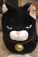 Amuse Cranky Cat Plush Stuffed Animal Hige Manjyu Kuromame Black Grumpy 2010 New