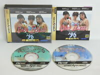CEBU ISLAND 96 Mahjong Kyo Jidai Sega Saturn Japan ss