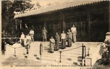 CPA PARIS EXPO Coloniale 1907 Entrée de la Maison du Notable (569713)
