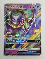 Lunala GX SM103 JUMBO! - 2020 Pokemon PROMO TCG Card