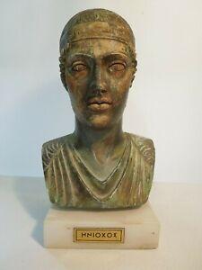 "Greek Bust Statue Charioteer of Delphi Heniokhos Replica 10 1/2""Tall Marble Base"